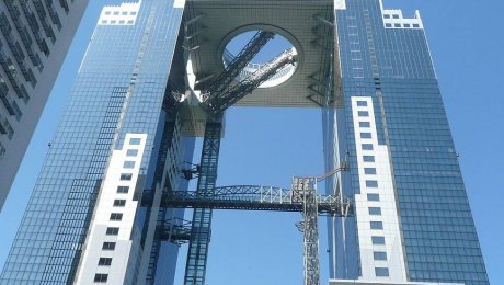 Umeda Sky Building in Osaka by Brücke-Osteuropa Licensed Under the Terms of the CC0 1.0 Universal
