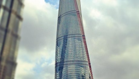 Shanghai Tower by Yhz1221 licensed under the terms of the CC BY-SA 4.0