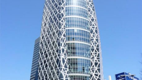 Cocoon Tower by kuracom is licensed under CC BY-SA 2.0