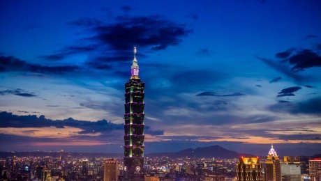 Taipei 101 by 中岑 范姜 is licensed under CC BY-SA 2.0