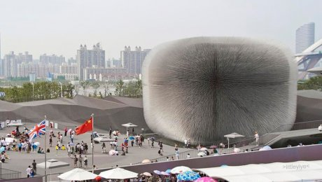 UK Pavilion ( Seed Cathedral ) by >littleyiye< is licensed under CC BY 2.0