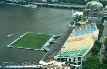 Floating football stadium - funky! by Christian Haugen is licensed under CC BY 2.0