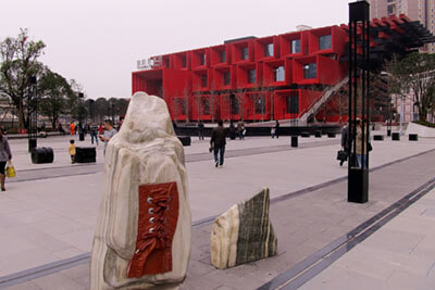 """Chongqing Art Museum"" by Tracy Hunter is licensed under CC BY 2.0"