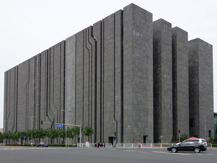 """""""Digital Beijing Building"""" by Ralph.Torello is used under the public domain"""