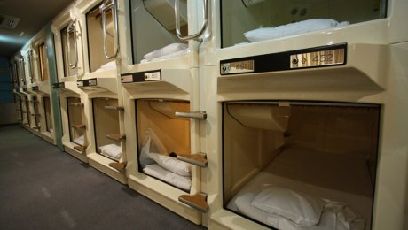 """Capsule Hotel"" by Kojach is licensed under CC BY 2.0"