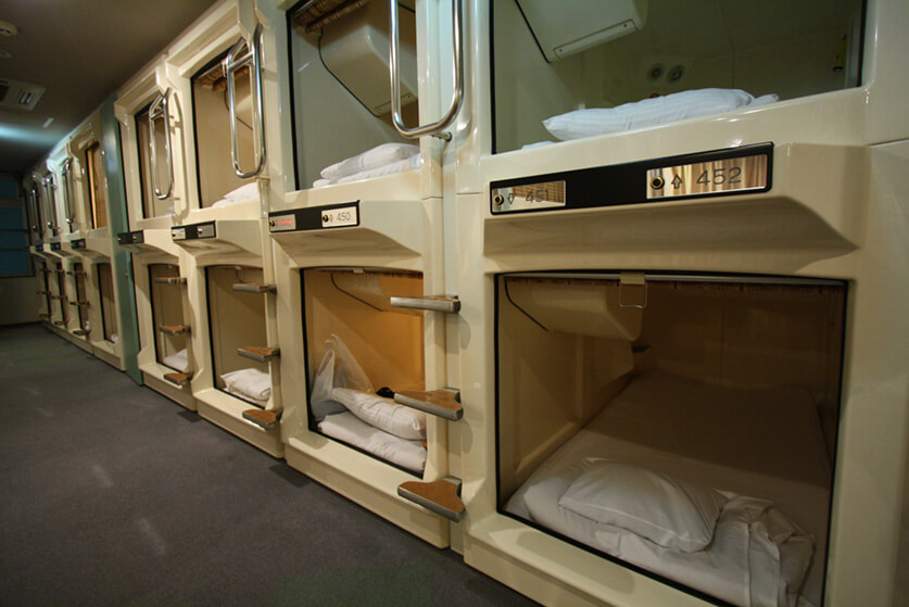 """""""Capsule Hotel"""" by Kojach is licensed under CC BY 2.0"""